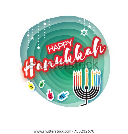 Origami happy hanukkah greeting card jewish stock photo photo greeting card jewish holiday menorah traditional candelabra and burning candles m4hsunfo