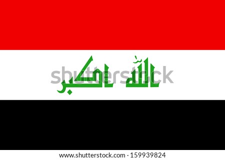 original and simple Iraq flag 2008 - present isolated vector in official colors and Proportion Correctly - stock vector