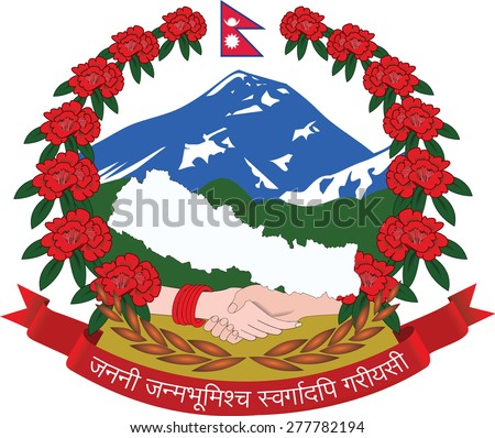 original and simple The Federal Democratic Republic of Nepal Emblem isolated vector in official colors and Proportion Correctly - stock vector