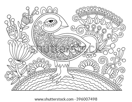 j coloring pages for older kids | Snail Sitting On Beautiful Mushroom Tshirt Stock Vector ...