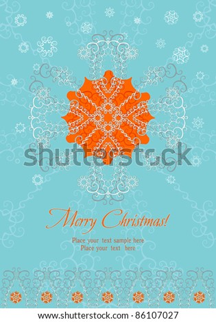 Original card with winter design. Congratulatory card from a retro design on a theme of Christmas and a place for your information. - stock vector