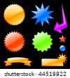 Original vector illustration: star burst designs - stock photo
