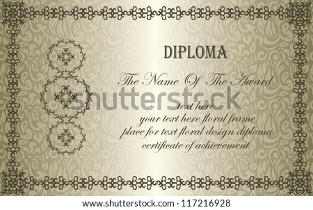 Original vintage frame. Can be used as a diploma - stock vector