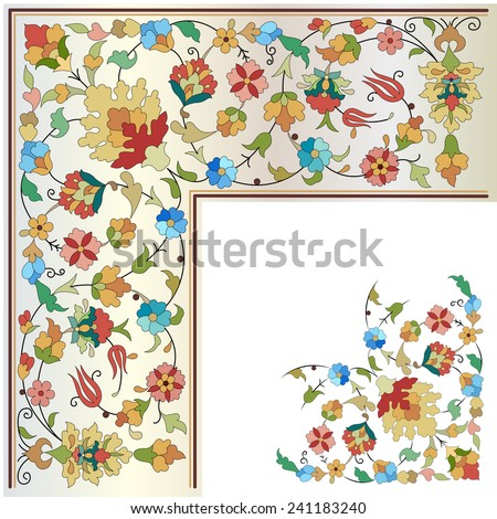 Ornament and design Ottoman decorative arts - stock vector