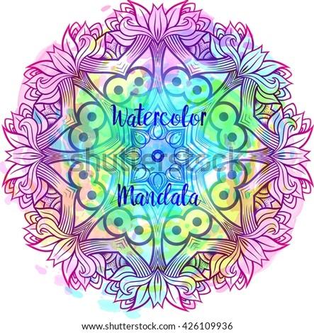 Ornament Beautiful Card Mandala Geometric Circle Stock Vector