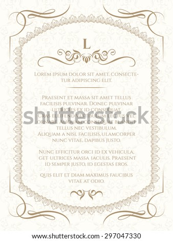 Ornament, border, frame and classic seamless pattern. Elegant template for greeting cards, invitations, menus, labels. Graphic design page. Wedding invitation. - stock vector