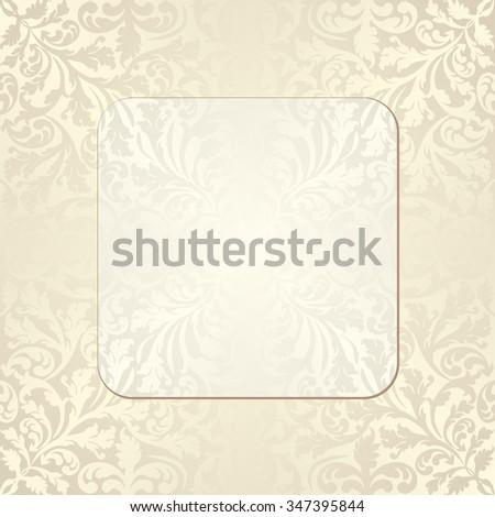 ornamental background  - stock vector