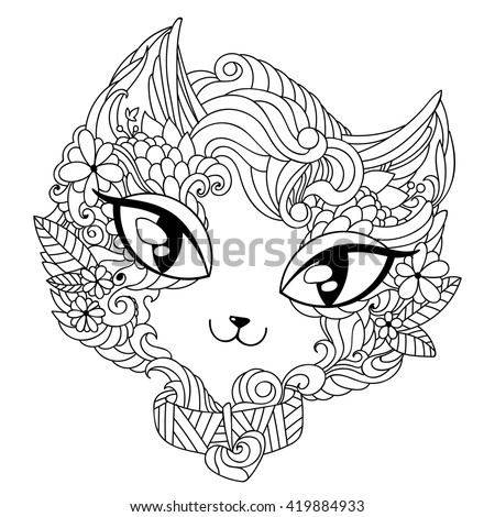 Ornamental Cats Head Drawing Coloring Book Stock Vector 419884933