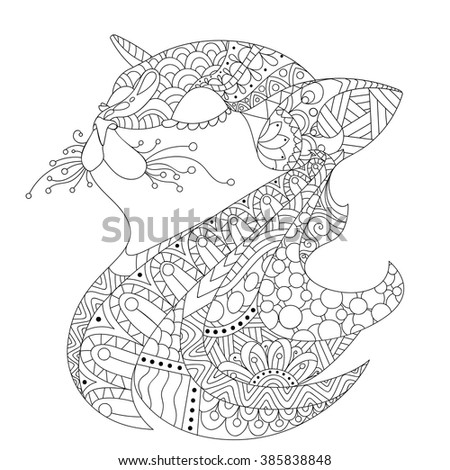 Ornamental cat's head - drawing for the coloring book for adults. Vector illustration in zentangle style. Isolated on white background.  - stock vector