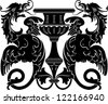 ornamental composition with vase and harpy, clip art optimized for  cutting on plotter. Stencil for decor. - stock photo