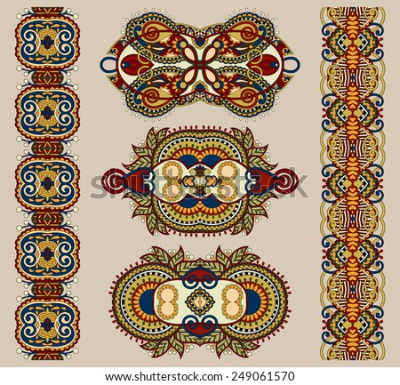 ornamental ethnic floral adornment, vector illustration in beige colour - stock vector