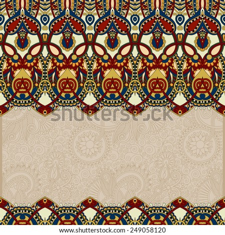 ornamental floral folkloric background for invitation, cover design, fabric pattern or page decoration, ethnic border on vintage flower background in beige colour - stock vector
