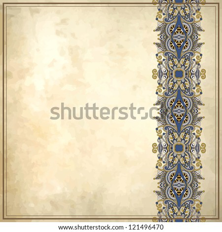 Ornamental floral pattern with place for your text, in grunge background. - stock vector