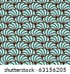 Ornamental pattern. Seamless background. - stock vector