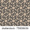 Ornamental pattern. Seamless Moroccan background. - stock photo