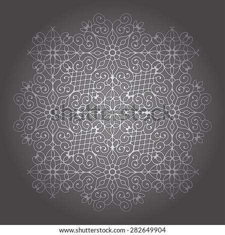 Ornamental pattern. Vector illustration - stock vector