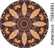 Ornamental round Paisley. - stock vector