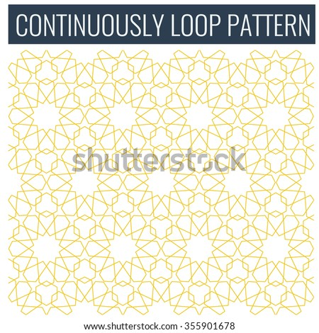 Ornamental seamless loop arabic or islamic geometric pattern tiles. Tessellation background with orange lines - stock vector