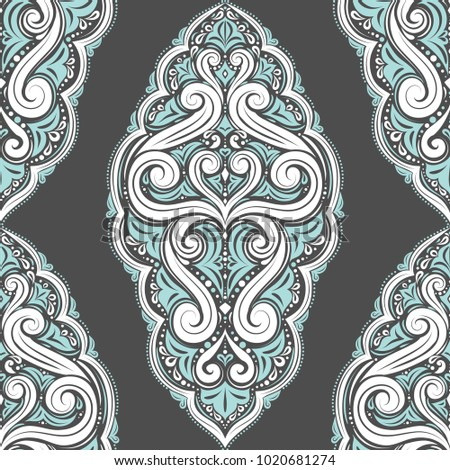 Ornamental Seamless Pattern Vintage Paisley Elements Ornament Traditional Ethnic Turkish