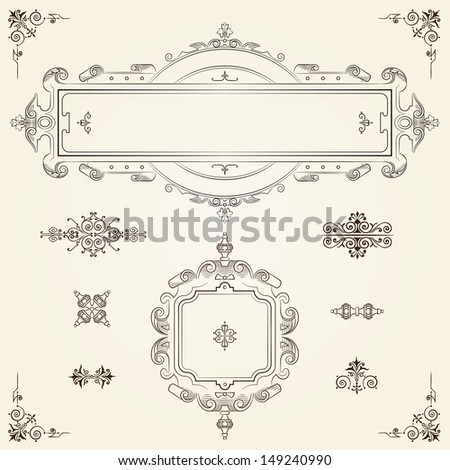Ornamental vintage rectangular border frames - stock vector