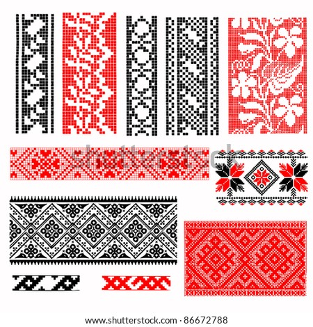 ornaments of ukrainian embroidery - set - stock vector
