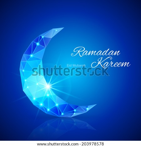 Ornate crescent Moon with bright flare and radiance in brilliant blue shades. Greeting card of holy Muslim month Ramadan - stock vector