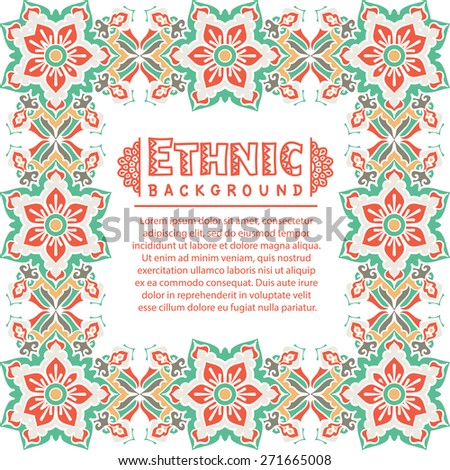 Ornate Frames. Vector design element. Abstract Background For Your Design. Vintage Invitation Card - stock vector