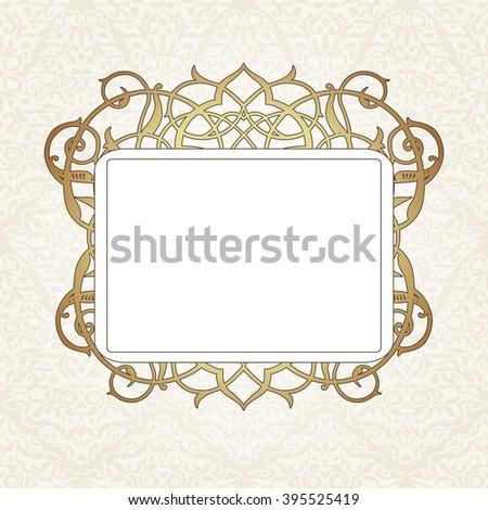 ornate gold frame border. Fine Ornate Ornate Gold Frame For Design Template Element In Eastern Style  Place With Gold Frame Border