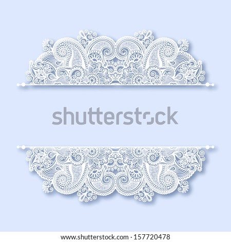 ornate greeting card, christmas decoration - stock vector
