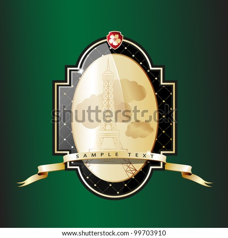 Ornate label with a kind on Eiffel tower (Paris). Gold tape is used. Grouped for easy editing. Perfect for labels for wine, champagne and etc. In a gallery also variant with Coliseum (Rome) - stock vector