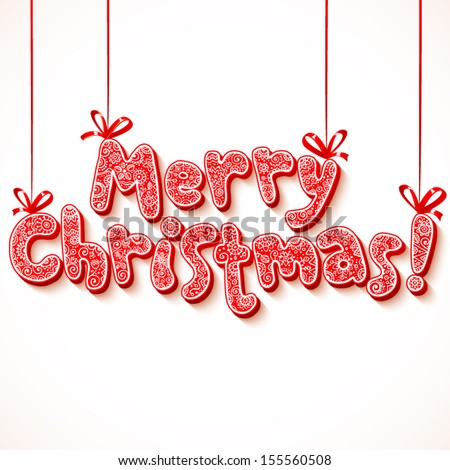 Ornate merry christmas vector red sign - stock vector