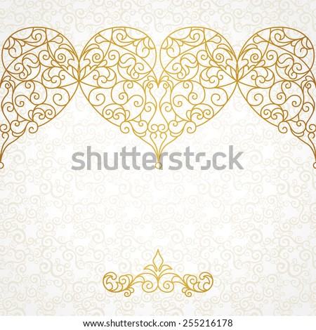 Ornate vector border with hearts in line art style. Elegant element for design, place for text. Lace floral illustration for wedding invitations, greeting cards, Valentines cards. Outline frames. - stock vector