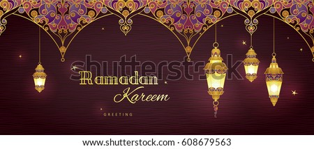 Ornate vector horizontal banner, golden vintage lanterns for Ramadan wishing. Arabic shining lamps. Decor in Eastern style. Islamic background. Ramadan Kareem card, advertising, discount, poster.
