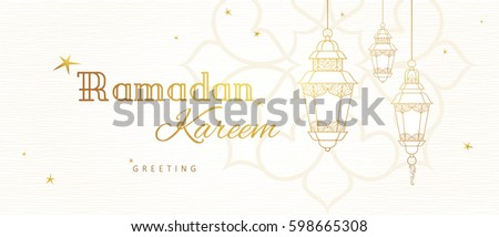 Ornate vector horizontal banner, vintage lanterns for Ramadan wishing. Arabic shining lamps. Outline decor in Eastern style. Islamic background. Ramadan Kareem card, advertising, discount, poster.