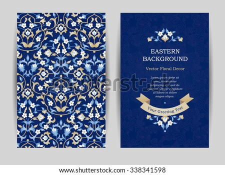 Ornate vintage cards. Outline floral decor in Eastern style. Template frame for save the date and greeting card, wedding invitation, certificate, leaflet, poster. Vector border with place for text.