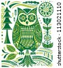 Ornate Woodblock Style Owl - stock vector