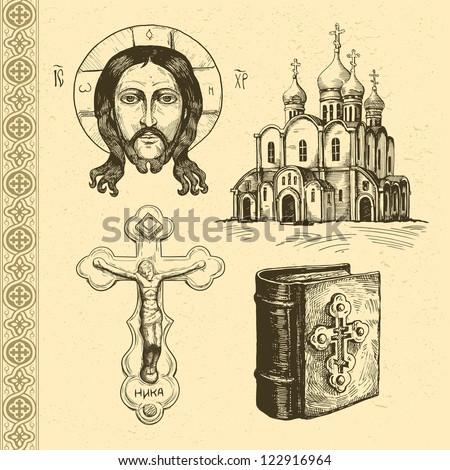 Orthodox symbols hand drawn - stock vector