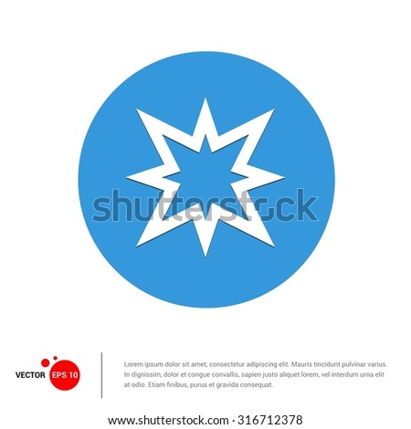 Outline explosion Icon, Vector Illustration, Flat pictogram icon - stock vector