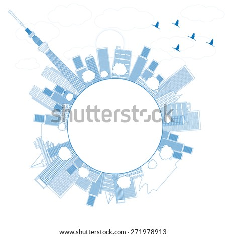 Outline Tokyo skyline with skyscrapers and sun Vector illustration. Business travel and tourism concept with place for text. Image for presentation, banner, placard and web site