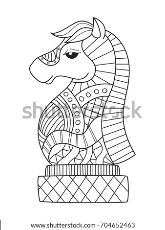 Outlined Doodle Antistress Coloring Book Page Stock Vector 704652463 ...