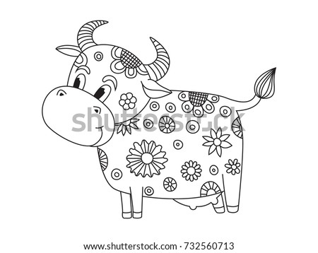 Outlined Doodle Antistress Coloring Page Cute Stock Vector (Royalty ...