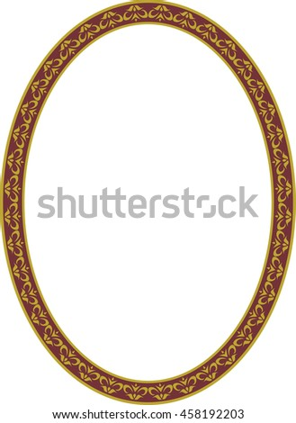 Oval Frame Border Beautiful Vector Vintage Isolated