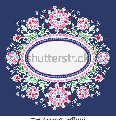 oval frame with flowers vector hand drawn abstract decorative drawing vector illustration with