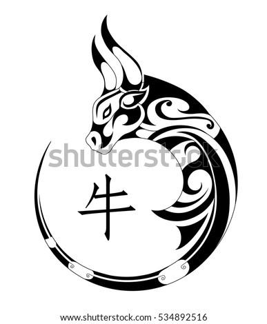 Ox Tribal Tattoo Chinese Zodiac Symbol Stock Vector 534892516