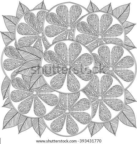 Page Citrus Fruit For Adult Coloring Book