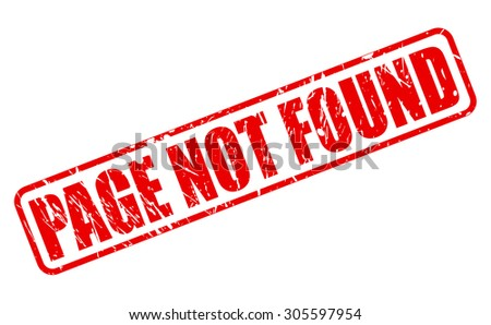 Page not found red stamp text on white - stock vector