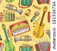 painted musical instrument seamless pattern vector illustration - stock vector