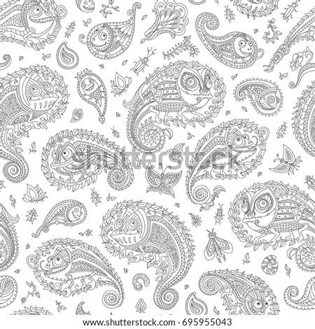 Chameleon Silhouette Stock Images RoyaltyFree Images