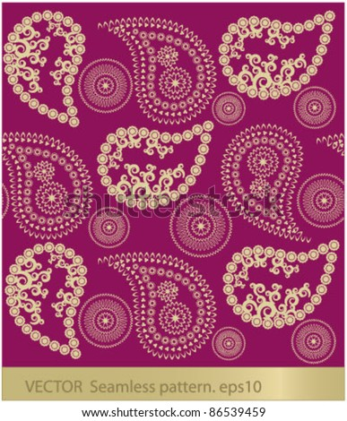 Paisley. Vector floral pattern - stock vector
