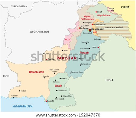 pakistan administrative map - stock vector